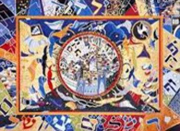 Jerusalem 1996 Limited Edition Print - Raphael Abecassis