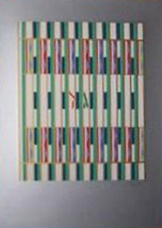 Gaad, from the 12 Tribes of Israel 1981 Limited Edition Print - Yaacov Agam