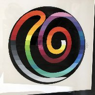 Circle of Peace 1980 Limited Edition Print by Yaacov Agam - 2