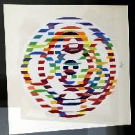 Circle of Peace 1980 Limited Edition Print by Yaacov Agam - 4