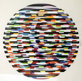 Circle of Peace 1980 Limited Edition Print by Yaacov Agam