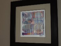 Oval 2005 Limited Edition Print by Yaacov Agam - 2