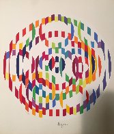 Message of Peace  1980 Limited Edition Print by Yaacov Agam - 1