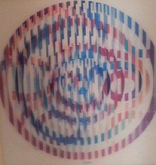 Festive Rainbow Agamograph Limited Edition Print by Yaacov Agam