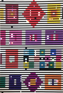 Morning 1991 Limited Edition Print - Yaacov Agam
