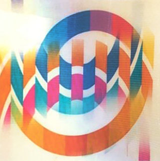 Untitled Kinetic Agamograph 16x16 Sculpture by Yaacov Agam