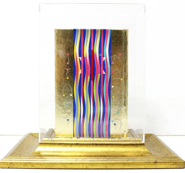 Golden Bible Sculpture  1987 6 in Sculpture by Yaacov Agam