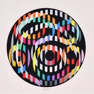 Message De Paix 1980 Limited Edition Print - Yaacov Agam