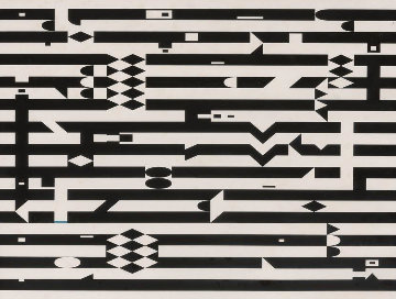 Peace of Time 1970 Limited Edition Print - Yaacov Agam