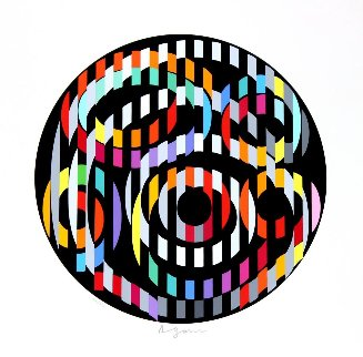 Message of Peace  Limited Edition Print - Yaacov Agam