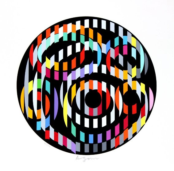 Message of Peace  Limited Edition Print by Yaacov Agam