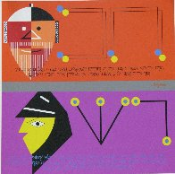 Chacham and Rasha and Wise And The Evil Hagaddah #11 1985 Limited Edition Print by Yaacov Agam - 1