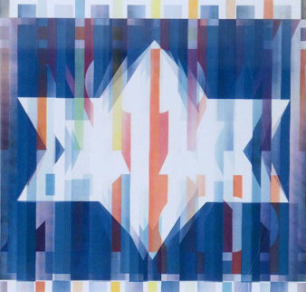 Birth of a Star Agamograph Sculpture Limited Edition Print - Yaacov Agam