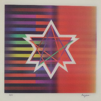 New Born Star  3-D Agamograph Sculpture Sculpture by Yaacov Agam