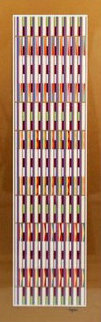 Vertical Orchestration Purple on Gold Limited Edition Print by Yaacov Agam