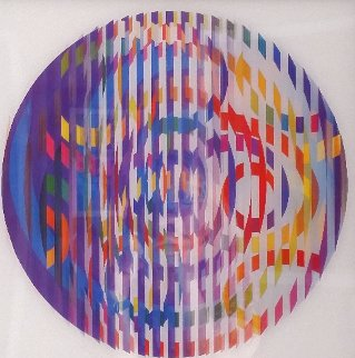Trond Agamograph 2006 Limited Edition Print - Yaacov Agam