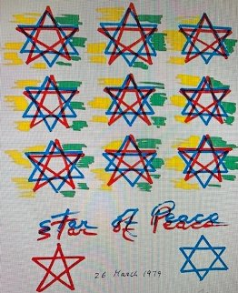 Star of Peace (Celebrating the 1979 Israel-Egypt Peace Treaty) 1979 Limited Edition Print - Yaacov Agam