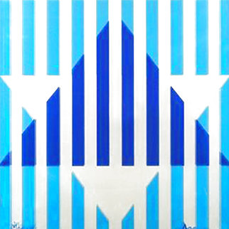 Star of David 1976 Limited Edition Print - Yaacov Agam