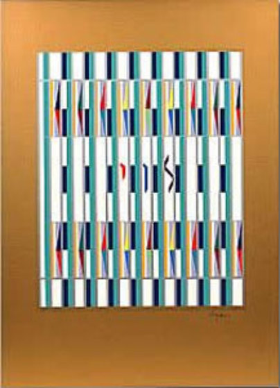 Levi, 1 of the 12 Tribes Agamograph Sculpture by Yaacov Agam