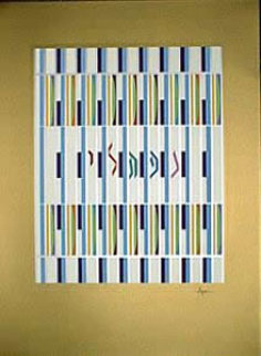 Naftali, 1 of the 12 Tribes Agamograph Sculpture by Yaacov Agam