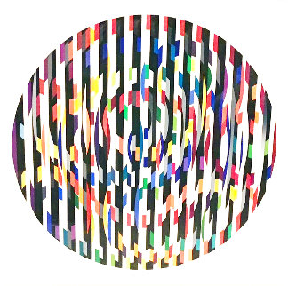 Message of Peace AP 1981 Limited Edition Print - Yaacov Agam