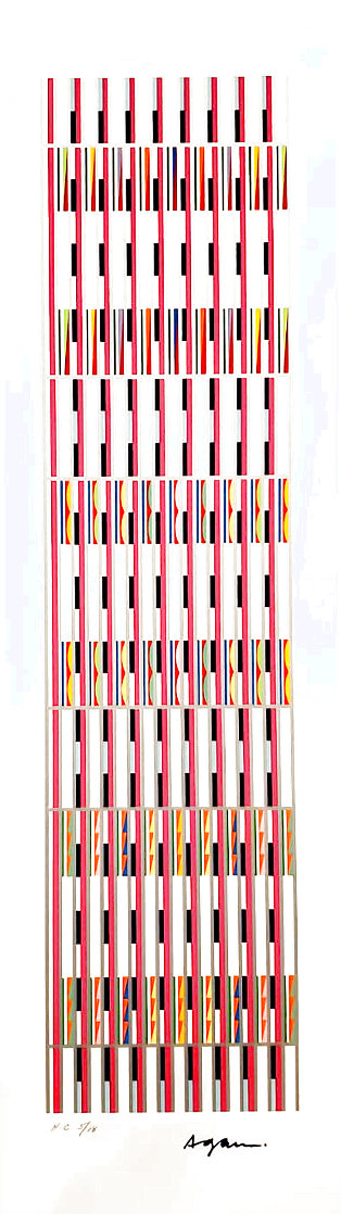 Vertical Orchestration HC 1979 Limited Edition Print by Yaacov Agam