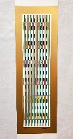 Vertical Orchestration II 1979 Limited Edition Print by Yaacov Agam - 1