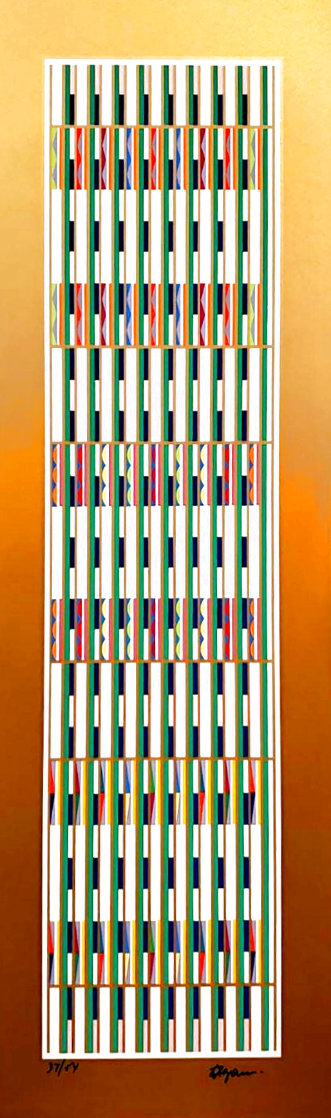 Vertical Orchestration II 1979 Limited Edition Print by Yaacov Agam