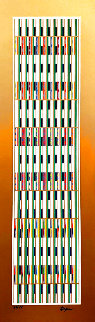 Vertical Orchestration II 1979 Limited Edition Print - Yaacov Agam