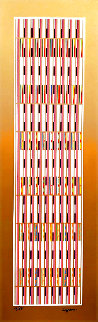 Vertical Orchestration III 1979 Limited Edition Print - Yaacov Agam