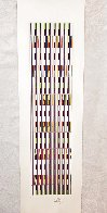 Vertical Orchestration IV 1979 Limited Edition Print by Yaacov Agam - 1
