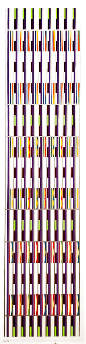 Vertical Orchestration IV 1979 Limited Edition Print by Yaacov Agam