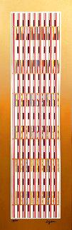 Vertical Orchestration VI 1979 Limited Edition Print - Yaacov Agam