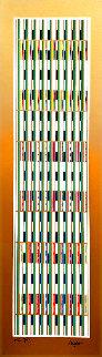 Vertical Orchestration VIII HC 1979 Limited Edition Print - Yaacov Agam