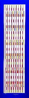 Vertical Orchestration XII 1979 Limited Edition Print - Yaacov Agam