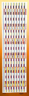 Vertical Orchestration XIII 1979 Limited Edition Print - Yaacov Agam