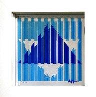 Star of David Limited Edition Print by Yaacov Agam - 2