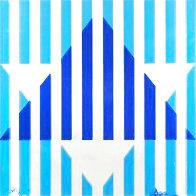 Star of David Limited Edition Print by Yaacov Agam - 0