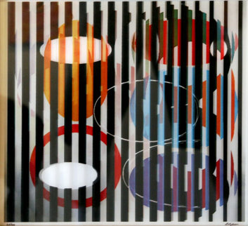 Cycle Agamograph 1977 Limited Edition Print - Yaacov Agam