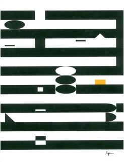 Komposisjon 1981 Limited Edition Print - Yaacov Agam
