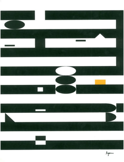 Komposisjon 1981 Limited Edition Print by Yaacov Agam