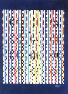 Beyond the Visible 1980 Limited Edition Print - Yaacov Agam