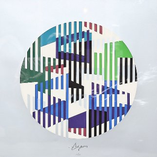 Silver Circle Limited Edition Print by Yaacov Agam