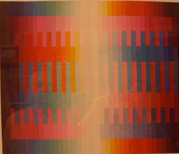 Magic Rainbow, Set of 3 1979 Limited Edition Print by Yaacov Agam