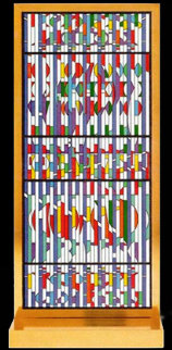 Shalom Window 1982 Limited Edition Print by Yaacov Agam