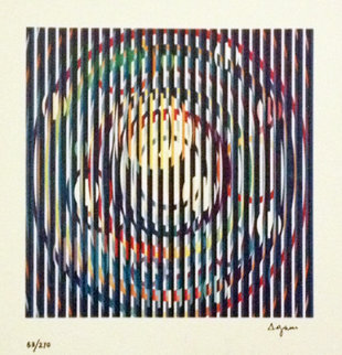 Sun and Moon Galaxy on canvas 2007 Limited Edition Print - Yaacov Agam