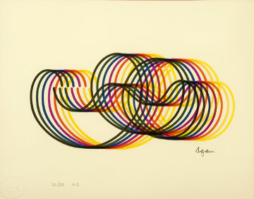 Lines and Forms Suite of 4 1984 Limited Edition Print by Yaacov Agam