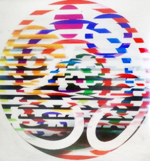 Galaxy # 8, Midnight Path Limited Edition Print - Yaacov Agam