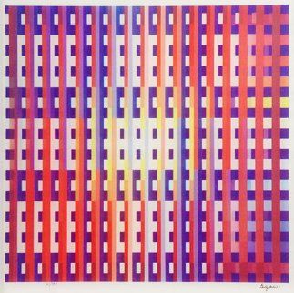 Second Movement Viewed through lens 1999 Limited Edition Print by Yaacov Agam
