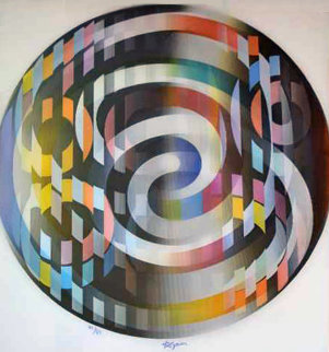 Kinematic Composition Agamograph Sculpture by Yaacov Agam